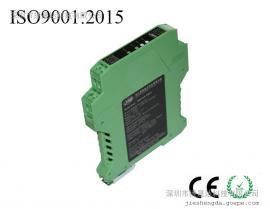 电阻信号隔离变送器0~5KΩ/0~10KΩ转4~20mA/0~10V