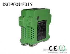 一进二出4-20mA信号隔离变送器