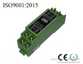 0-10VAC交流信号隔离变送器