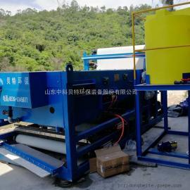 专业带式压滤机厂家中科贝特专业洗沙污泥脱水机 脱水量大