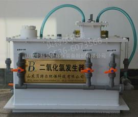 次氯酸钠消毒装置 电解法二氧化氯发生器 厂家中科贝特