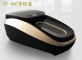 智能能鞋底覆膜鞋套机 热收缩膜鞋套机