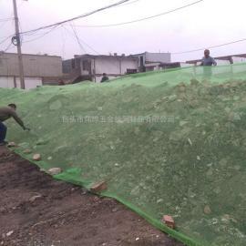盖土网建筑垃圾绿色盖网防尘网