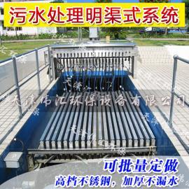 大量批发明渠紫外线消毒器 工业废水处理专用杀菌系统不锈钢材质