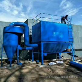 旋风粉尘分离器 工业粉尘扩散式旋风除尘器 环保设备