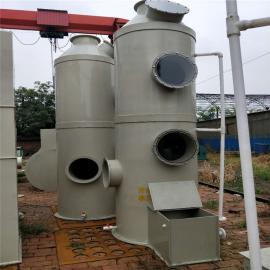 防腐PP喷淋塔 填料塔 预处理设备 水洗喷淋过滤塔