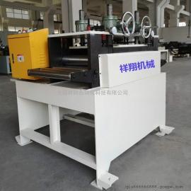 CHS-400厚板不锈钢整平机 冲压件金属材质校平机 矫正机