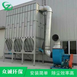 除尘净化设备 中央除尘器 木工除尘 粉尘处理设备