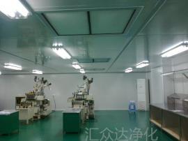 洁净室装修,实验室施工