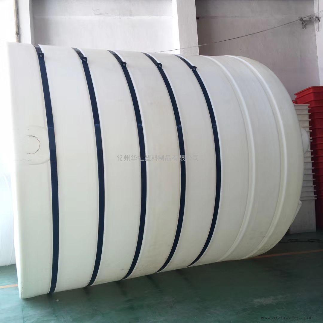 水处理专用塑料水箱20吨耐酸碱塑料桶雨水收集罐厂家定制