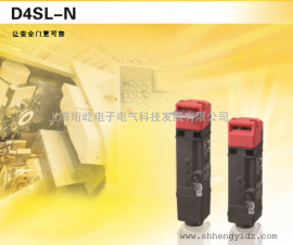 OMRON欧姆龙电磁锁定安全门开关D4JL/D4JL/SK40