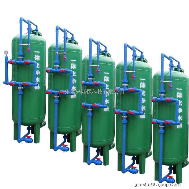 厂家直销小区生活水处理净水设备 晨兴专业制造一体化净水器