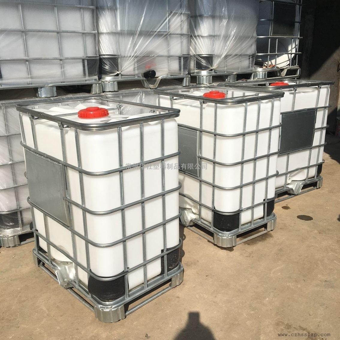 全新500L塑料IBC半吨桶 500Lpe集装通方形带框架化工运输桶