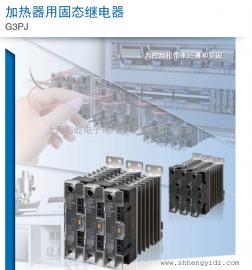OMRON欧姆龙固态继电器G3PJ,G3PF,G3PH