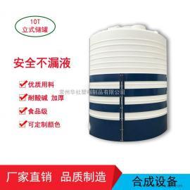 �S家批�l10��外加���罐 pe水箱 塑料水塔 加厚 �L塑水箱