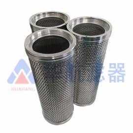 【非标定制】华航厂家定制生产155*404不锈钢柴油滤芯