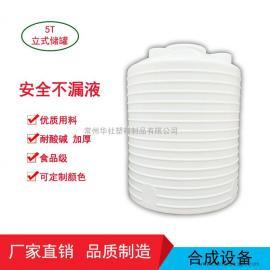 厂家大量供应5吨耐酸碱塑料桶 抗冲击塑料水箱水塔 加厚滚塑水箱