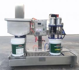 涂料灌装机半自动油漆定量灌装机
