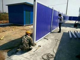 围挡板材质 彩钢压型板