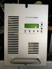 RD10A230C�源模�K