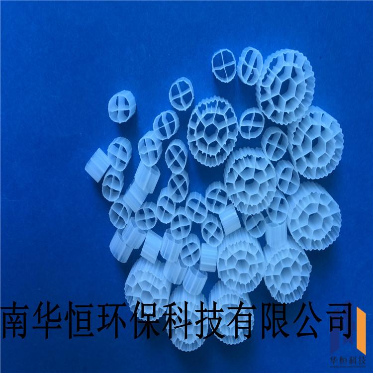 MBBR流化床填料 污水处理厂家 悬浮生物填料 现货供应 保质保量