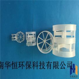 鲍尔环填料 聚丙烯鲍尔环 PP鲍尔环填料 填料厂家 化工填料出厂
