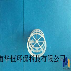 50mm鲍尔环填料 聚丙烯鲍尔环