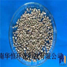 供应果壳滤料核桃壳、杏壳除油滤料