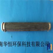 微孔曝气管 管式曝气器管 曝气器