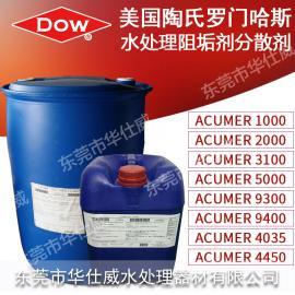 厂家直销电子工业超纯水设备水处理 罗门哈斯高效反渗透膜阻垢剂