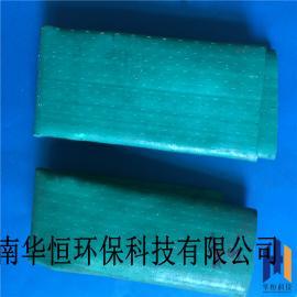 华恒污水处理曝气软管 可变孔微孔