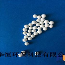 空压机活性氧化铝球 水过滤活性氧化铝