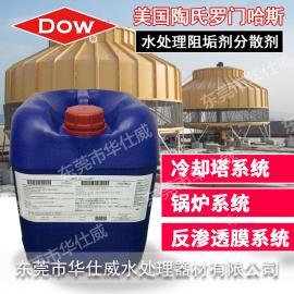 供应 电厂水处理阻垢剂 反渗透膜阻垢剂Acumer1000 4035 3100