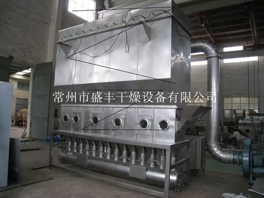 鸡精粉脂沸腾干燥机