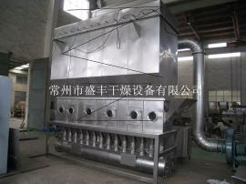 三氯生沸腾干燥机