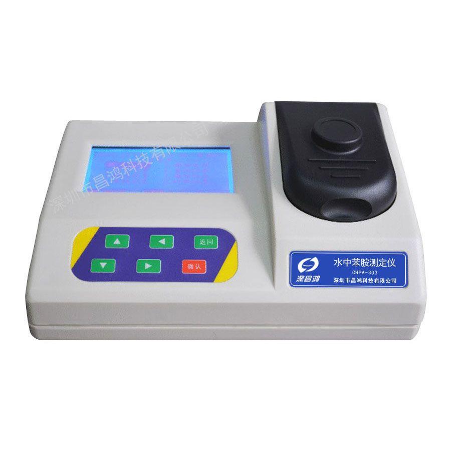 深昌�� CHPA-303型 水中苯胺�y定�x