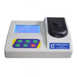 CHMM-900型 多参数重金属测定仪