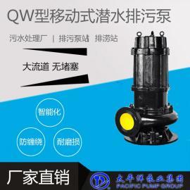 太平洋泵业QW型潜水提升泵