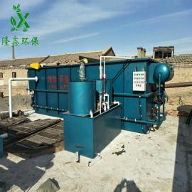 气浮设备对印染污水处理的方法