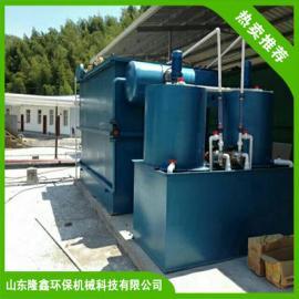 食品加工厂污水处理设备 污水处理设备价格 废水处理设备厂家