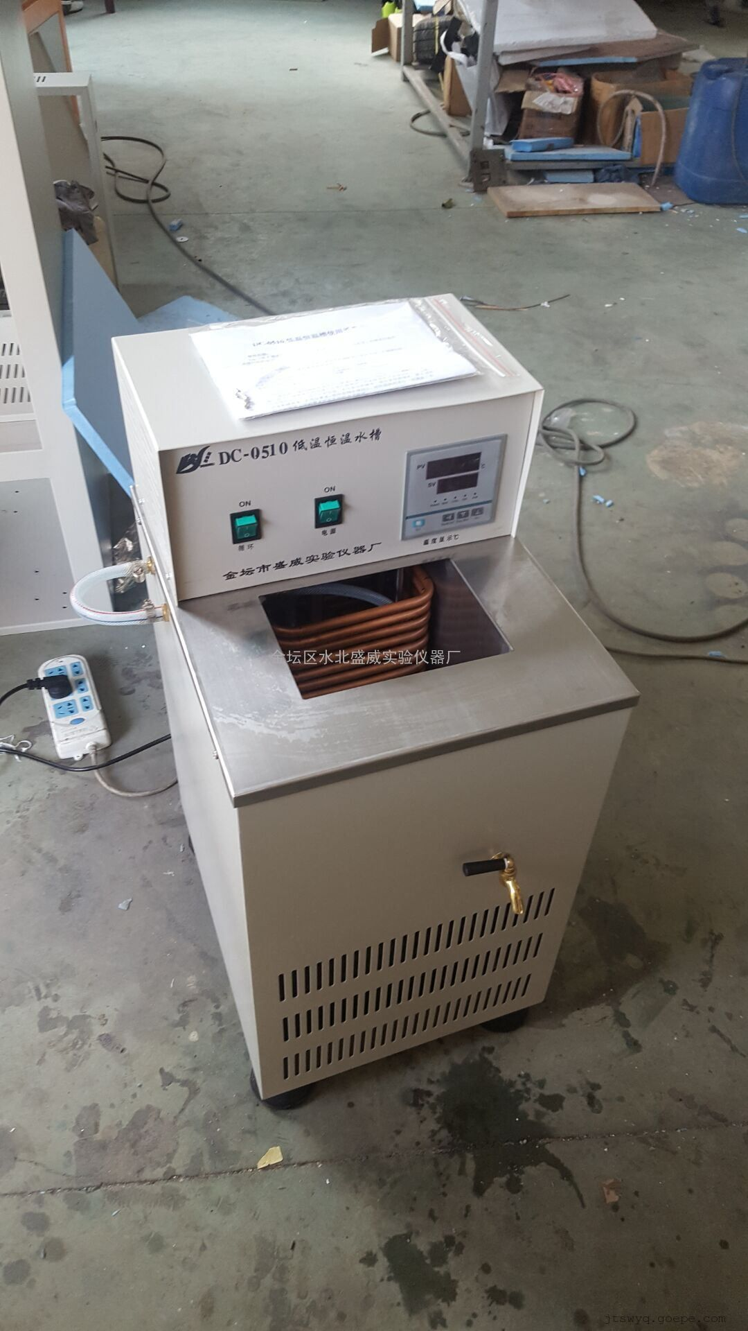 DC-0515低温恒温槽(立式