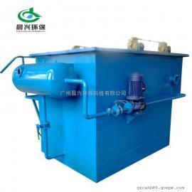钢铁行业废水成套处理装置 不锈钢制品污水一体化处理设备