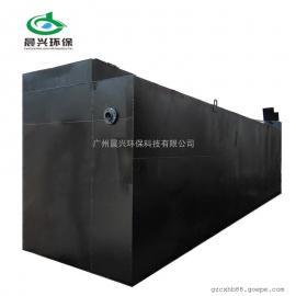 厂家热销 旅游景点区厕所污水清洗废水一体化处理设备