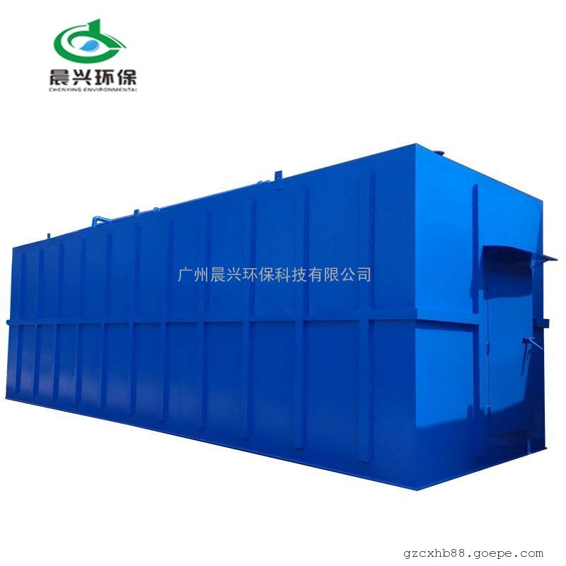 电器组装中电子元件生产清洗废水 半导体制造污水净化回用设备