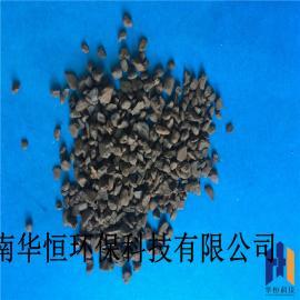 天然锰砂水处理除铁除锰专用 地下水井水过滤器用锰砂滤料