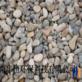 鹅卵石 垫层景观鹅卵石