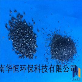 水处理过滤无烟煤滤料 1-2mm无烟煤滤料