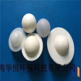 空心浮球 PP环保液面覆盖球 带边浮球 浮球厂家 现货秒发