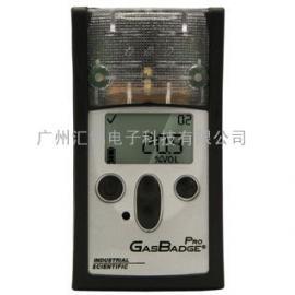 美国英思科Gasbadge Pro(GB60)氧气气体检测仪 氧气O2浓度报警仪