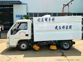 1吨小型扫路车报价_东风D9道路清扫车